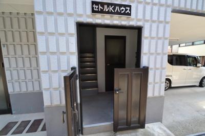 【エントランス】セトルKハウス