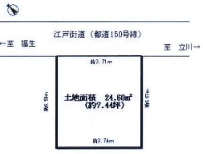 【区画図】昭島市玉川町土地