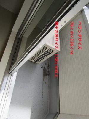 【バルコニー】ロイヤル針中野