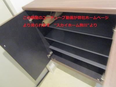 【収納】ロイヤル針中野