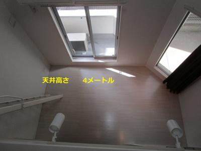 【居間・リビング】ロイヤル針中野