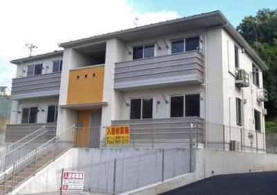 小田急多摩線「五月台」駅より徒歩9分・「栗平」駅より11分の好立地!2駅利用可でお買い物・通勤通学に便利な2階建てアパートです☆