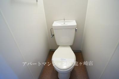 【トイレ】ロイヤルコーポB棟
