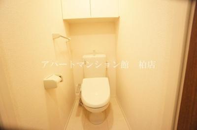 【トイレ】ルピナスおおたかの森