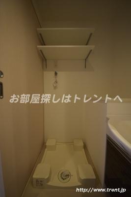 【洗面所】グランディーノ早稲田