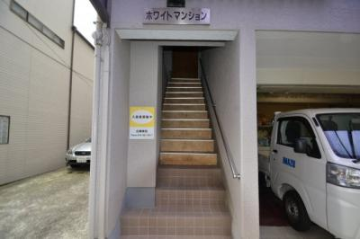【エントランス】ホワイト・マンション