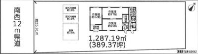 市原市平成24年築作業所・倉庫・事務所