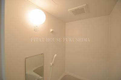 【浴室】コンフォール中之島