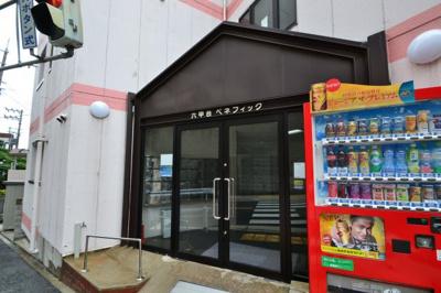 【エントランス】六甲台ベネフィック