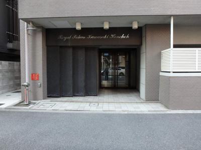 【外観】ロイヤルパレス川崎本町