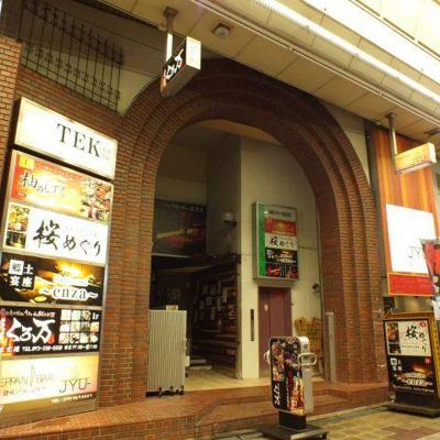 【外観】中瓦町 4階店舗