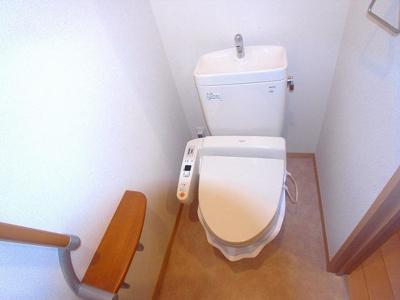 【トイレ】メゾンリヴィエール