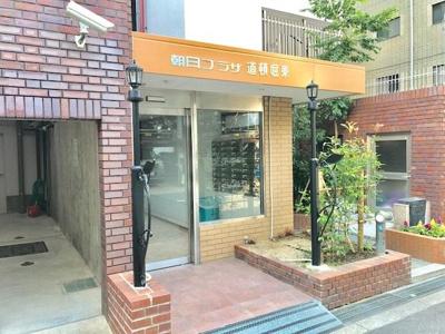 【外観】朝日プラザ道頓堀東