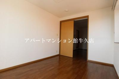 【居間・リビング】アミスター