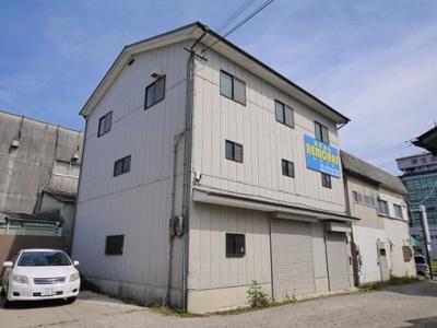 【外観】大安寺西事務所・倉庫