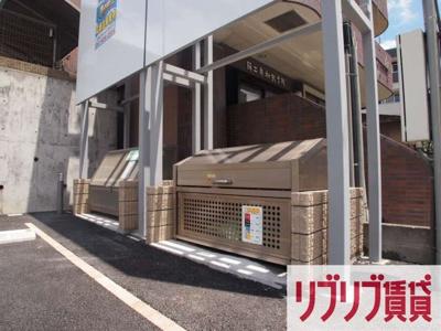 【その他共用部分】グランモア登戸 弐番館