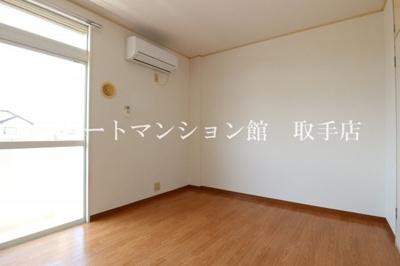 【居間・リビング】ハイマート鹿島