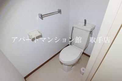 【トイレ】ハイマート鹿島