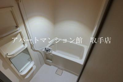 【浴室】ハイマート鹿島