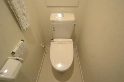 【トイレ】サンハイツ六甲