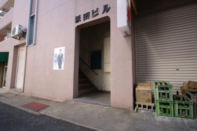 【エントランス】第1坂田ビル