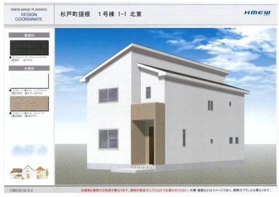 1号棟。102坪の敷地。新築。東京通勤圏内なのに。2490万円。堂々と。駐車並列3台以上。18帖LDK。