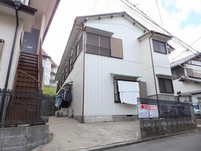 東横線「日吉」駅より徒歩9分の2階建てアパートです♪駅近で通勤・通学にも便利☆