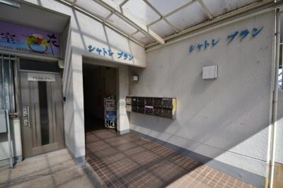【エントランス】シャトレブラン