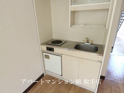 【キッチン】ラフォーレ中原