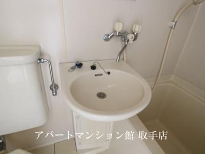 【洗面所】ラフォーレ中原
