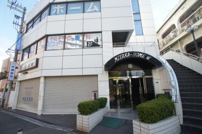 【外観】ミタカホーム8番館