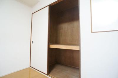【収納】ミタカホーム8番館
