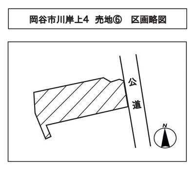【区画図】岡谷市川岸上4町目6