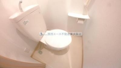 【トイレ】メゾンれもんの木