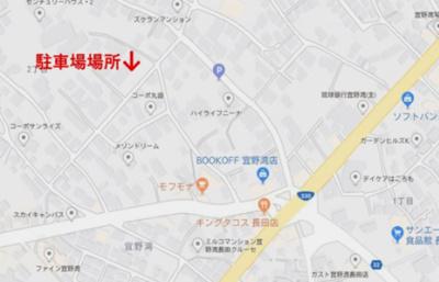 【地図】ジョイラック駐車場