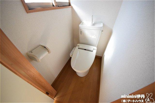 【トイレ】吉井文化