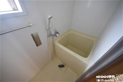 【浴室】吉井文化
