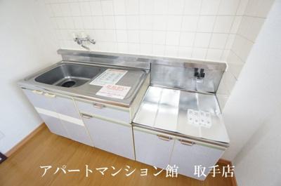 【キッチン】西グリーンハイツ