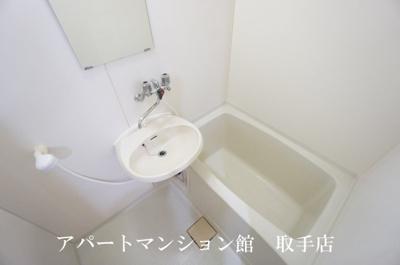 【浴室】西グリーンハイツ