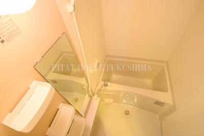 【浴室】レジデンス福島