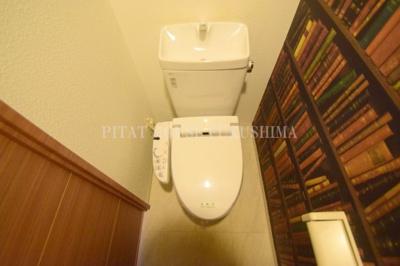 【トイレ】レジデンス福島