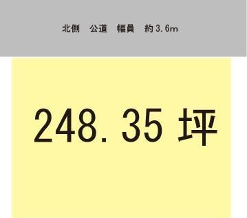 【区画図】【売地】初島中学校・120281