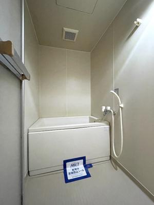 【浴室】プライム・パ−ク