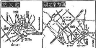 滑り台の長い公園が近くにあって、お子様が喜ぶと思います 千葉TV竹原慎二でおなじみの、かまとり住宅!!