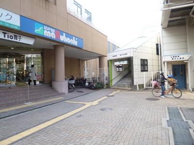 山電、舞子公園駅とTIO舞子