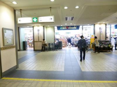 舞子駅中のスーパーマルハチ
