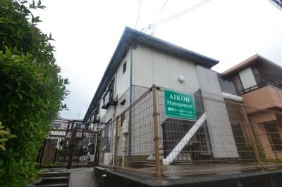 【外観】ハイツ六甲エイト