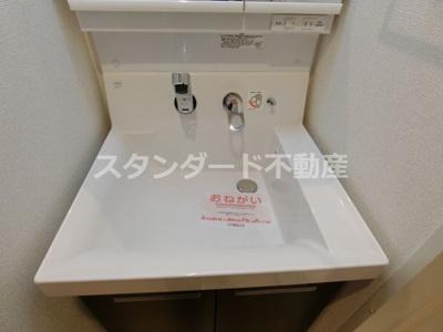 【独立洗面台】クレインレジデンス