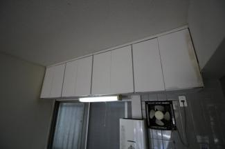 【キッチン】曽和山マンション