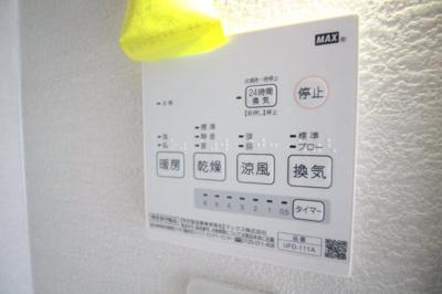 【設備】ジョイライフ六甲